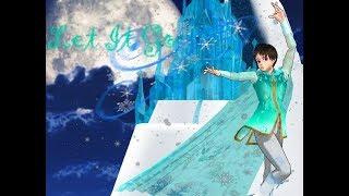 {MMD AoT/SNK} Eren ~ Let it Go