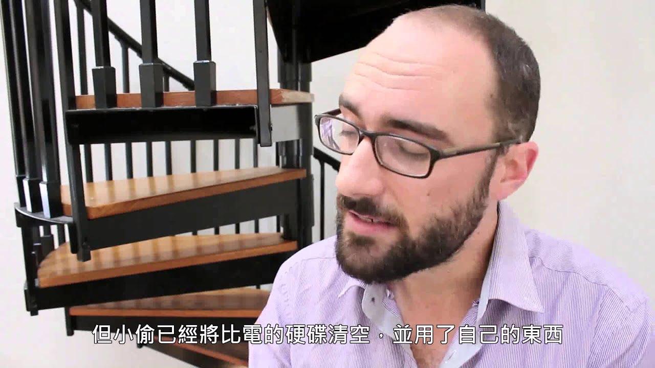 刪掉的東西去哪了?(中文字幕 翻譯by班尼張) - YouTube