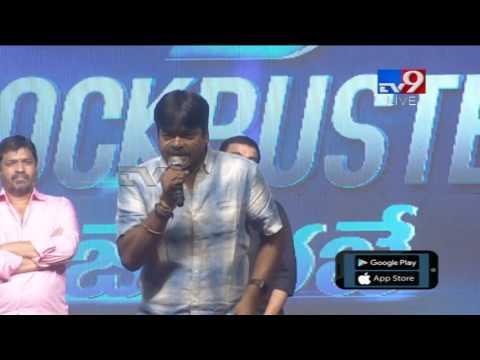 Harish Shankar BOLD Speech On Critics & Fans at DJ Thank You Meet - TV9