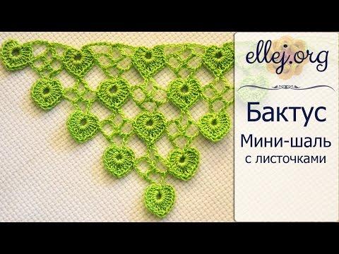 Вязаные шали Вязание крючком и спицами, модели и схемы с