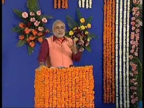 CM, Narendra Modi's Speech USA Video Conference 1/4