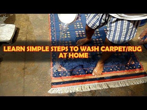Dari/Carpet/Rug | How To Wash/Dry Clean At Home In Hindi | Radhe Radhe Drycleaners |