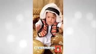 {عيد مبارك صيام مقبول قبل لله طاعاتكم}  سلسلة أطفال المضحكه
