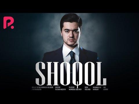 Shoqol (treyler) | Шокол (трейлер) #UydaQoling