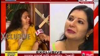 Ratna Chatterjee questions about Sovan Chatterjee