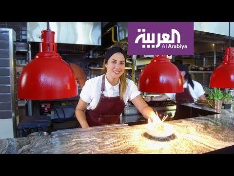 مسيرة الشيف روبي الشاعر في مجال الطبخ  - نشر قبل 14 ساعة