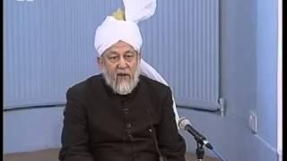 Darsul Quran 15 Février 1996 - Surah An Nisaa versets (18-20)