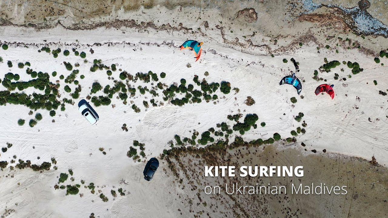 Kitesurfing training day