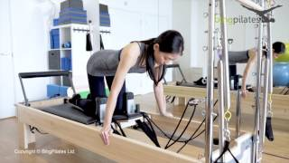Bing Pilates REFORMER