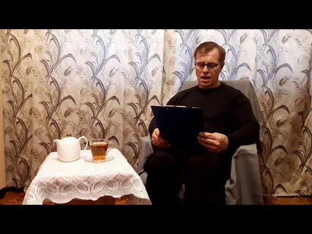 Изображение предпросмотра прочтения – СергейПономаренко читает произведение «Обидная любовь»
