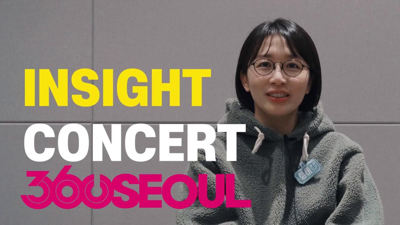 [360 SEOUL, 2020] 기획길드 이승윤 X 기획 커뮤니티 36인