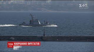 На Одещині у відкрите море на навчання вирушив фрегат