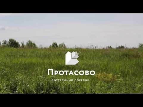 Очёрский муниципальный район - Главная страница