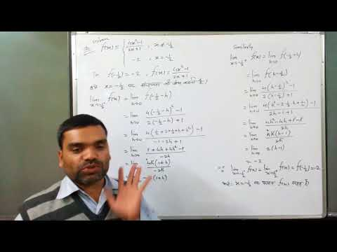 Continuity of Function in Hindi II More Problems(Lecture 2)