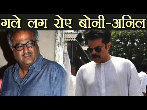 Sridevi: Boney Kapoor CRIES badly as he hugged Anil Kapoor at Mumbai Airport | FilmiBeat