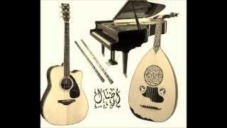 Ya Ashikat el Ward - Asaal Music