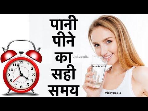 जानिये-पानी-कब-और-कैसे-पीना-चाहिये-|-when-to-drink-water-for-weight-loss