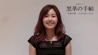 女性のためのポータルサイト【DD】http://www.dd-magazine.net/ 松本清...