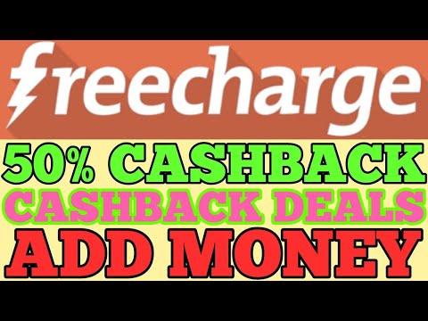 #paytm#freecharge#amazon || FreeCharge NEW Cashback Deals 50% Cashback Mobile/ BILL PAYMENT|| Add 💰