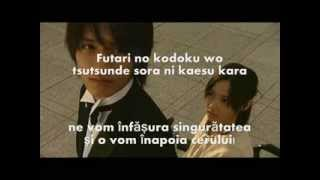 Remioromen - Konayuki (Romanian subs+Romaji) 1 Litre of Tears OST