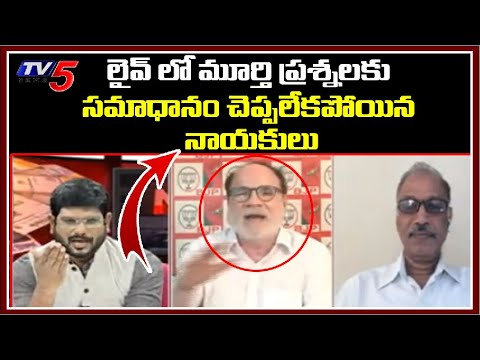 TV5 Murthy Straight