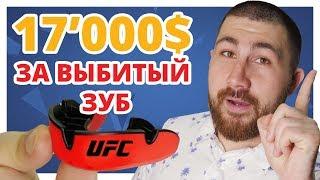 КАПЫ ОДОБРЕННЫЕ UFC → Opro Bronze, Silver, Gold и Platinum