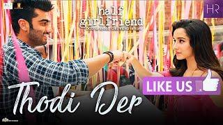 Thodi Der Instrumental Music | Half Girlfriend | Arjun & Shraddha | Farhan Saeed & Shreya Ghoshal