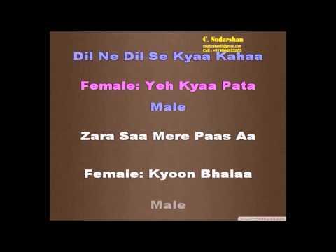 Hai re hai neend nahi aye - Karaoke Film: Humjholi