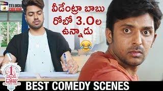 First Rank Raju 2019 Movie BEST COMEDY SCENES | Chetan | Priyadarshi | VennelaKishore |Telugu Cinema