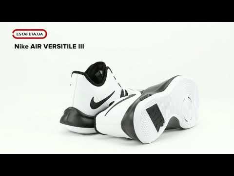7ef962b5 Кроссовки для баскетбола Nike AIR VERSITILE III AO4430-100 купить    Estafeta.ua
