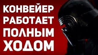 Звёздные Войны: Последние джедаи | Мнение (Spoiler Alert!)