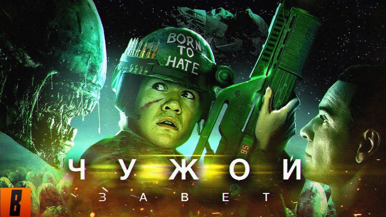 zavet - нквд (официально клип 2020)