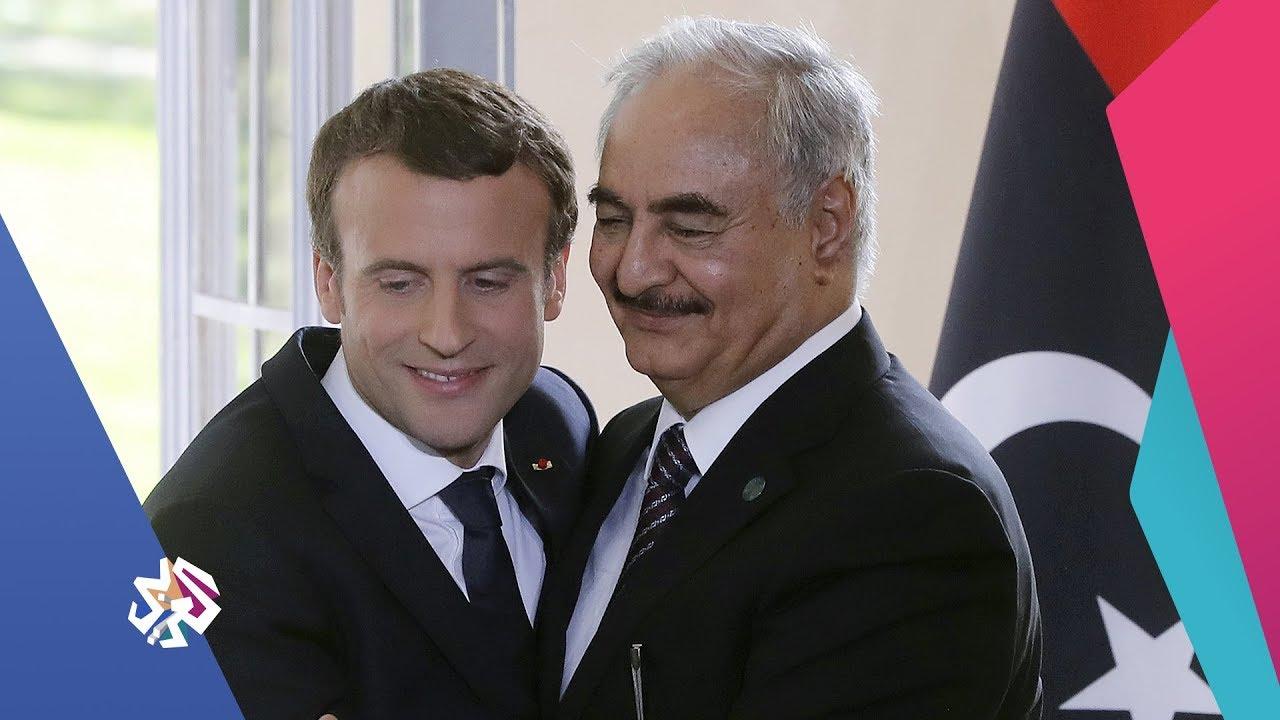 قناة العربي:العربي اليوم | فرنسا .. زيارة حفتر