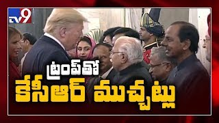 CM KCR special interaction with Trump..