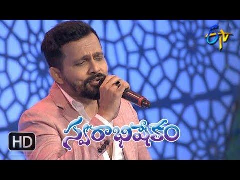 Oka Konte Pillane Song | Ranjith,Ramya Behra Performance | Swarabhishekam | 8th April 2018 | ETV