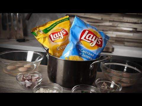 Готовлю Треш Омлет в пакете с чипсами! (Проверка Рецепта)