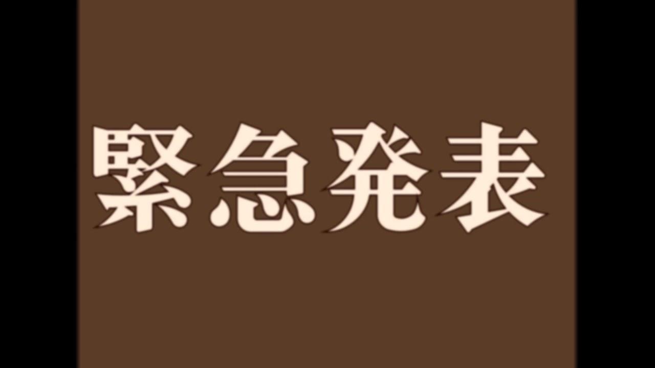 局 日本 尊厳 維持
