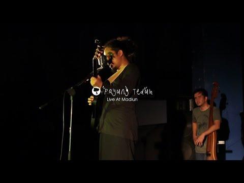 Payung Teduh - Kucari Kamu [LIVE] (Konser Teduhnya Madiun) HD