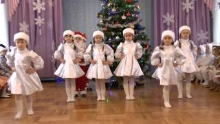 """Танец """"Замела метелица город мой..."""". Новый 2016 год Старшая группа детсада № 160 г. Одесса"""
