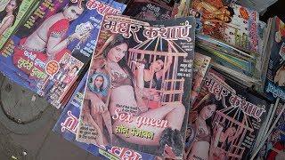 Bhabhi Porn Market Of Delhi 🔞