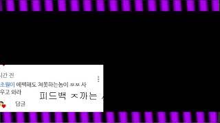 [박제본] New Ge…