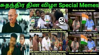 Independence Day Special Tamil Memes Trolls | Today Meme Special