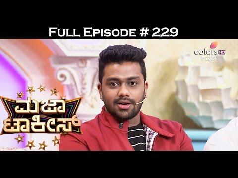 Majaa Talkies - 21st May 2017 - ಮಜಾ ಟಾಕೀಸ್ - Full Episode