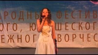 Шовенко Яна г. Невинномысск, Ставропольский кр.