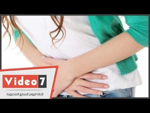 اليوم السابع :فيديو معلوماتى.. كيف تتجنب الإصابة بالإمساك؟