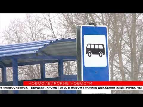 Как благоустраивают конечные остановки в Новосибирске