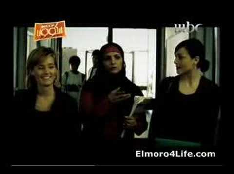 Outlandish Interview with MBC Scoop 2007