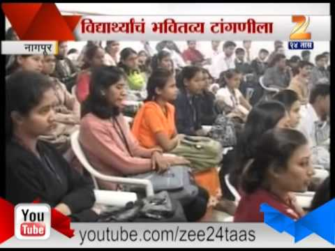 Zee24Taas । Nagpur University Not Given Certificate To Students