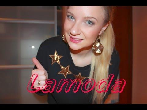 Обувь и одежда с сайта Lamoda )