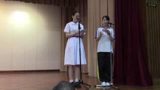 Publication Date: 2017-05-20 | Video Title: 瑪利諾中學2015-2016年度高中中文演講比賽中四級季軍4